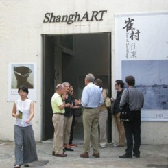940-Visit-to-ShangART-Gallery