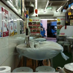 Typical restaurant at Wan Chai wet market. Not chic but who cares, it's so delicious!