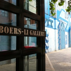 Boers-Li Gallery entrance