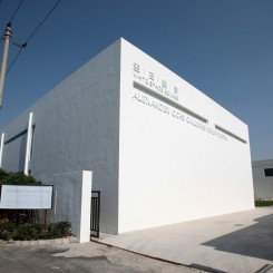 White Space Beijing exterior view