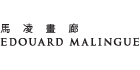 Edouard Malingue -logo 70 x 140px-6