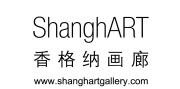 shanghart_logoConverted1-e1350456755491