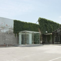 Arario Gallery, Beijing, external view