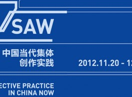 120112_exhibition_UCCA see:saw