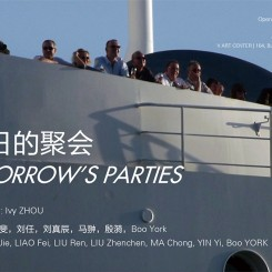 All Tomorrows Parties_final