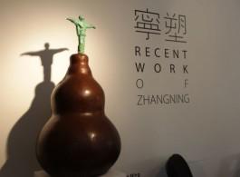 Leo Gallery - zhang ning 02