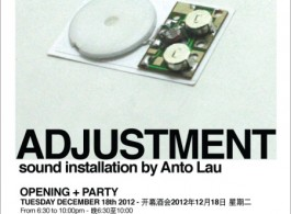 Naco gallery shanghai-exhibition15