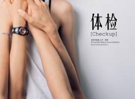 ShanghART beijing - check up 01