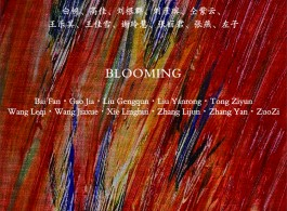 Blooming in Gallery55