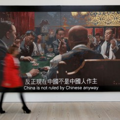 00CHOW-Chun-Fai,-_Legend-of-the-Fist-China-is-not-Ruled-by-Chinese-Anyway_,-2012