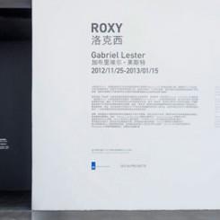 ROXY-001
