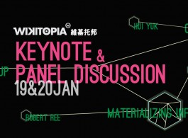 Wikitopia Panel and Keynote_Press Release_CN