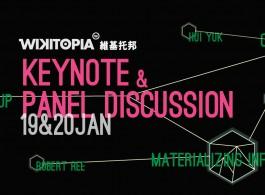 Wikitopia Panel and Keynote_Press Release_CN