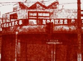 studio rouge - Tao Hongjing 01