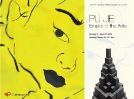 AP Contemporary - pu jie poster
