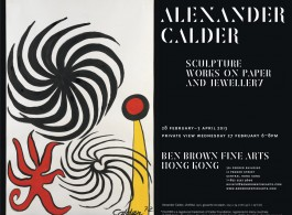 Alexander Calder in Ben Brown HK