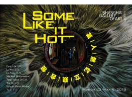SGA -  some likt it hot poster