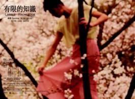 CMC - Yangfudong 01