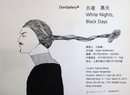 Don  Gallery  - Black days white nights post