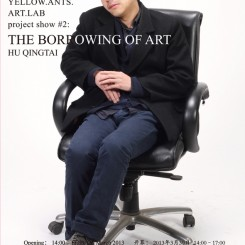 gallery 55 poster for Borrowing of Art
