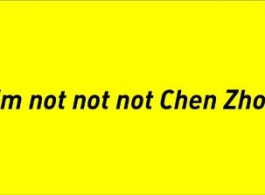 Magician Space BJ - Chen zhou poster