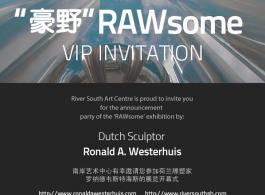 River south SH - RAWsome poster