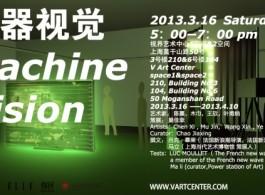 V Art version - MAchine vision poster