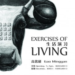 poster for Exercise of Living