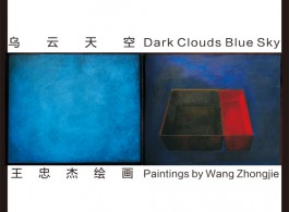 An ART space - Dark clouds blue sky poster