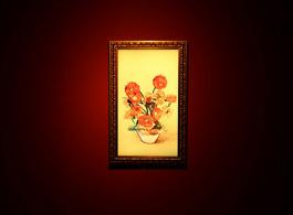 ArtMia  - Lee Lee-Nam poster