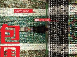 Boerli BJ - Xuefeng Enclosure post