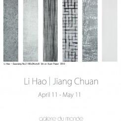 Galerie du Monde HK - Li Hao poster