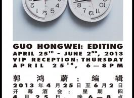 Leo Xu SH- Editing