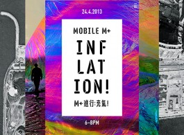 M+ space HK - invitation in_invite