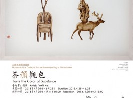 YAN Kai:Taste the Color of Substance - Mizuma and One gallery post