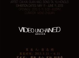 Aike-Dellarco-SH-Video-Unchained-poster