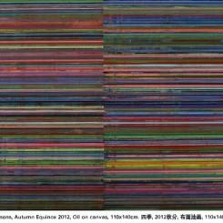 Don Gallery BJ - Qu fenguo autumn_equinox
