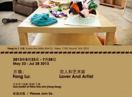 Pekin Fine Arts - HK Patronmai lO pening post