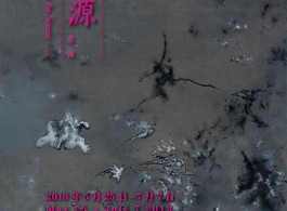 chambers fine art BJ - Poster-of-Return-to-the-Source-by-Cai-Jin