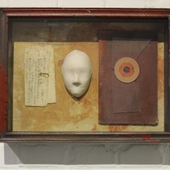 "Fu Xiaotong, ""Untitled"", book, paper, 30.6 x 41.2 x 7.7 cm, 2013 付小桐,《无题》,书本,纸张,30.6 x 41.2 x 7.7 cm, 2013"