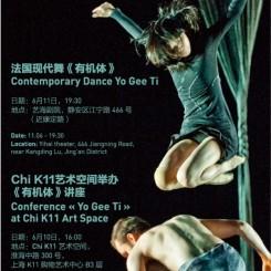 K11 - contemporary dance - yo Gee ti