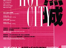 L Art Gallery CD - hot city post