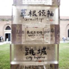 00_Chinese-Pavilion