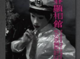 Tina Keng Gallery TB - Wu tienzhang post
