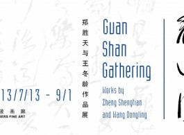 Chamber BJ - Guan shan Gathering post