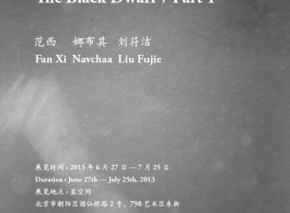 Star Gallery BJ - Black Dwarf A post