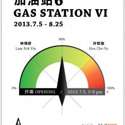 Vanguard SH - Gas Station 6 post