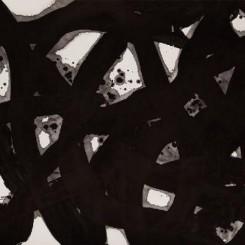"""WANG Dongling, """"Yuan Ji,"""" 2013, Ink on Paper, 96×180cm, 王冬龄,《元吉》,2013,纸上水墨,96×180厘米"""