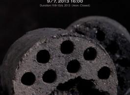 ShanghArt BJ - CHEN Xiaoyun solo exhibition-poster