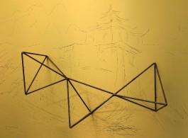 "YANG Xinguang, ""Golden II,"" 2013, aluminium plastic panel, steel, 122 x 244 x 38 cm (detail) 楊心廣,《金色 II》,2013,鋁板浮雕,钢材,122 x 244 x 38厘米 (局部)"